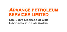 Acquisition Of Petrolube From Saudi Aramco And Exxon Mobil