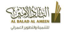 Umm Al Joud Affordable Housing Project